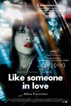 Like Someone in Love (2012)