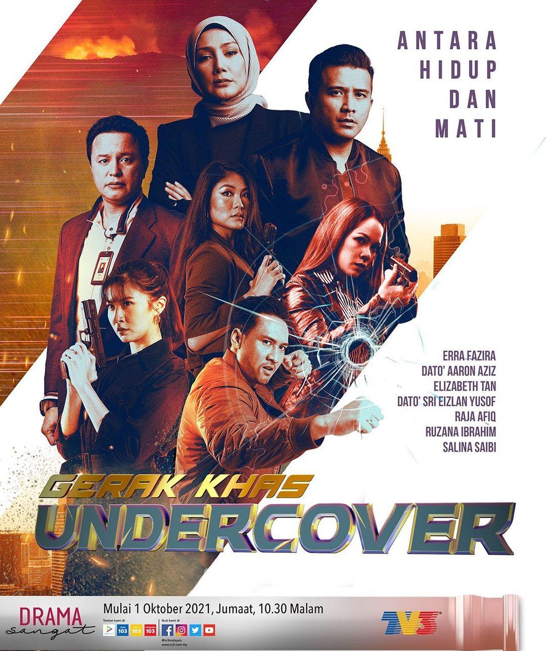 Gerak Khas Undercover (2021)