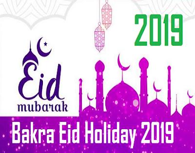 eid-al-adha-august-2019