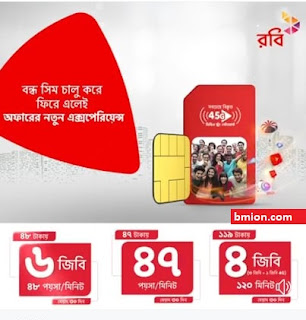 Robi-Bondho-SIM-offer-2021-6GB-48Tk