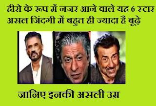 sunil shetty, ajay devgan, salman khan, akshay kumar, sunny deol, shahrukh khan,age