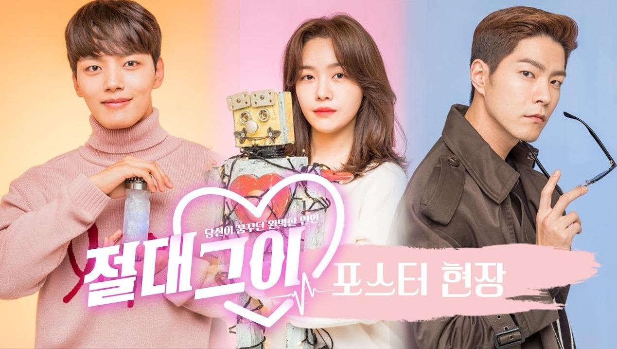 kesan pertama nonton drama korea my absolute boyfriend (2019)