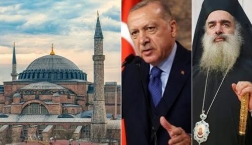 لا يحق لهؤلاء الاستنكار في قضية تحويل آيا صوفيا الى مسجد