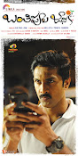 Banthipoola Janaki Movie Posters-thumbnail-7