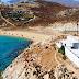 [Ελλάδα] Σέριφος:Η χρυσαφένια αμμουδιά  με το γραφικό εκκλησάκι ....στο πιο παραδοσιακό Κυκλαδονήσι!(video)