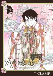 xxxHOLiC Rei Manga