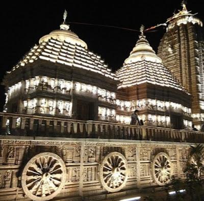 Emami Jagannath Mandir Night Look