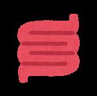 内臓のアイコン(小腸)