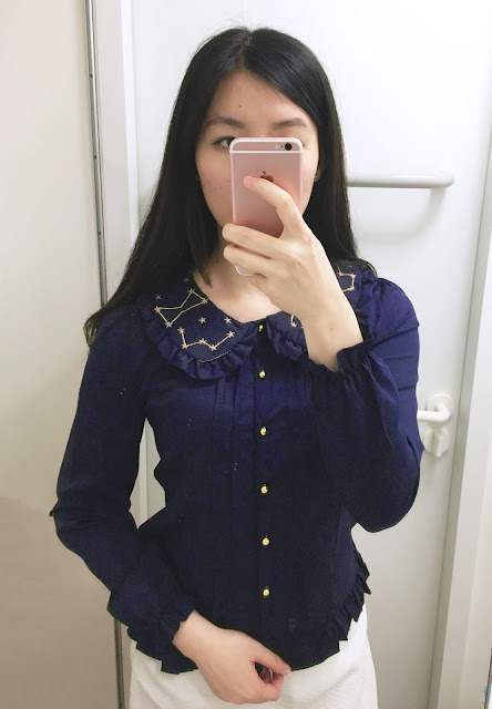 lolita blouse stars moons review, spree picky dress, spreepicky blouse review, spreepicky lolita blouse, spreepicky review, stars moon blouse review, stars moon blouse spreepicky review,