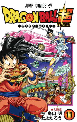Ver Descargar Dragon Ball Super Manga Tomo 11