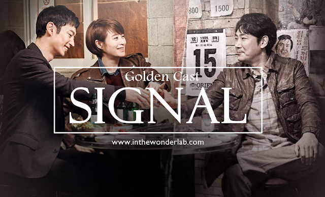 【韓劇】SIGNAL(시그널):黃金三角的魅力狙擊,創造韓劇的經典魅力。