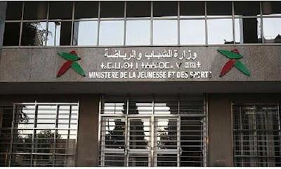 فضيحة جديدة للإعلام الجزائري..يأخذ صورة وزارة الشبيبة والرياضة المغربية وينسبها لبلاده الجزائر!