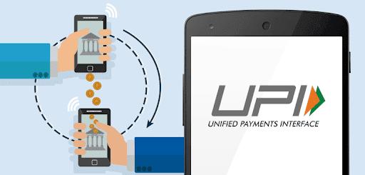 UPI क्या है, UPI का उपयोग कैसे कर सकते हैं