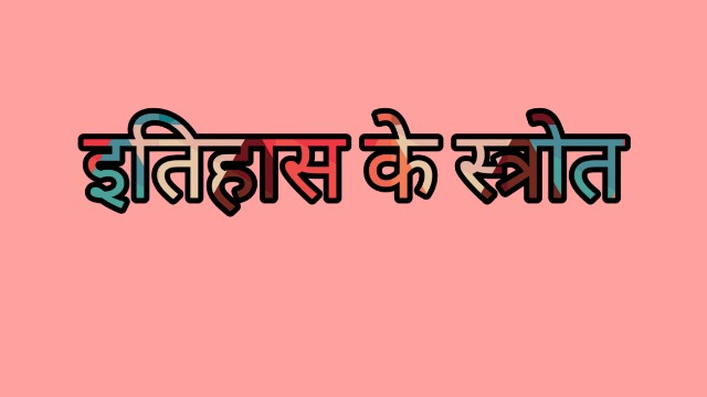 Source Of Indian History PDF In Hindi