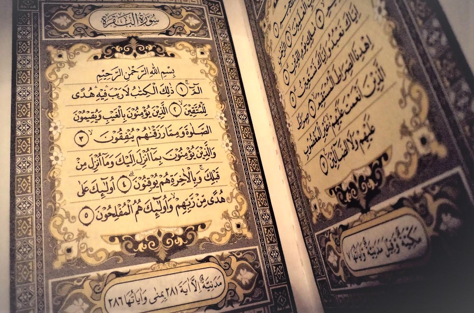 Asbāb al-Nuzul Ditinjau dari Aspek Bentuknya