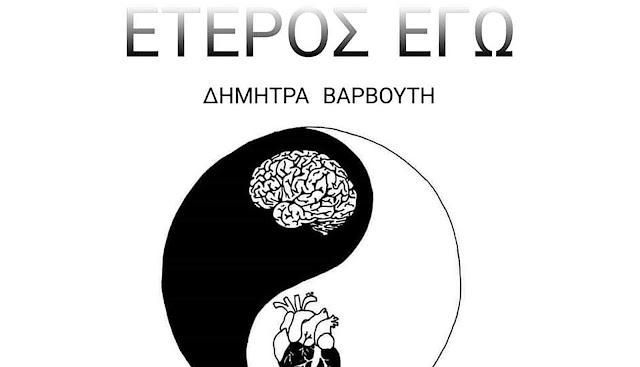 """Παρουσιάσεις του μαθήματος """"Σκηνοθεσία Ι"""" του Τμήματος Θεατρικών Σπουδών στο Ναύπλιο"""