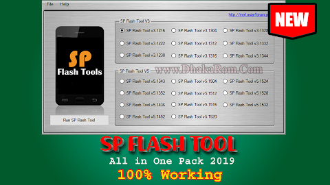 Download Sp Flash Tool All Version | Sp Flash Tool All in One Pack 2019
