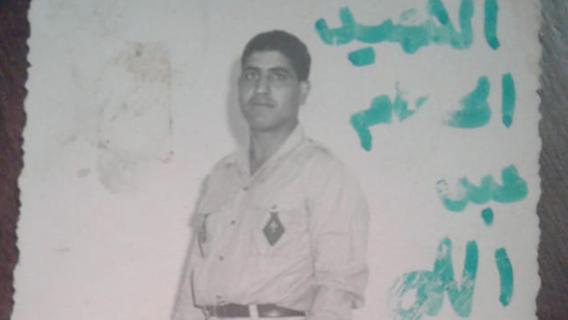 اسماء لا تنسى / الشهيد الحجام عبد الله شهيد الجيش المغربي وشهيد حرب الصحراء