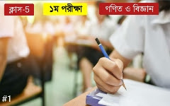 ABVRP EDUCATION