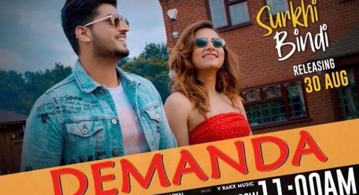 Demanda Song Lyrics | Gurnam Bhullar | Latest Punjabi Song 2019