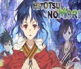 hitotsu-no-mori
