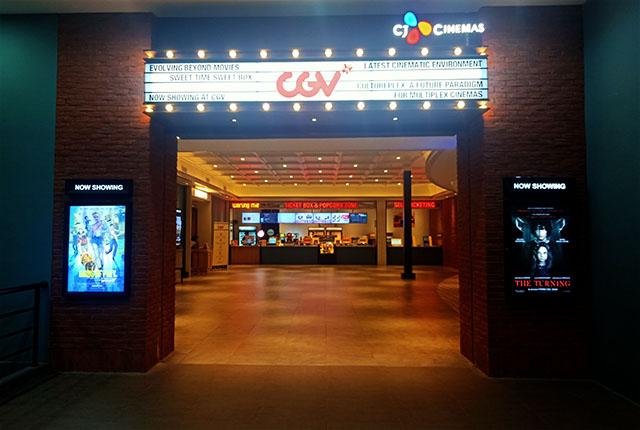 Bioskop CGV Buaran Plaza