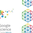 Google science fair 2013: Last date of submission, Time table and innovative science by google