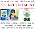 SSC Recruitment 2020 For Sub-Inspectors (Delhi Police & CAPFs) Job.