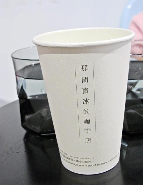 那間賣冰的咖啡店Blue Lamp Cafe~林口賣冰的咖啡店
