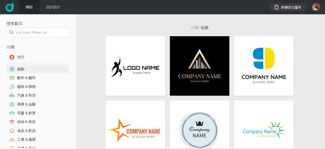 DesignEvo-logo-maker