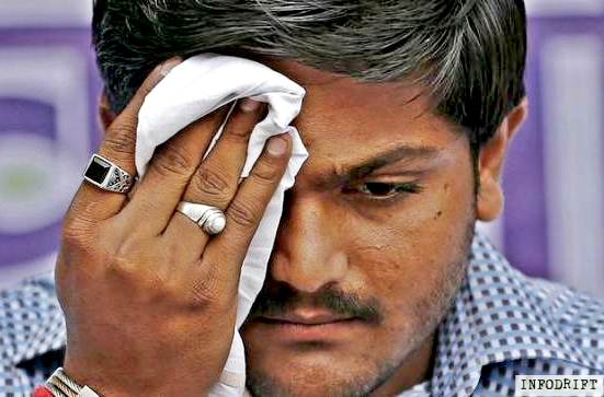 Hardik Patel: His move of joining Congress proved worthless... Guj HC rejects his plea for conviction in 2015 Guj riots