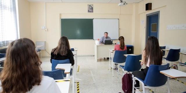 Κύπρος: Απειλούν με αποχή γονείς και μαθητές