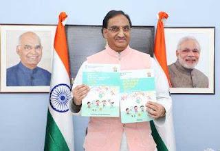 केंद्रीय शिक्षा मंत्री रमेश पोखरियाल ने आज निपुण भारत कार्यक्रम लॉन्च किया Union Education Minister Ramesh Pokhriyal launched Nipun Bharat program today hindi news