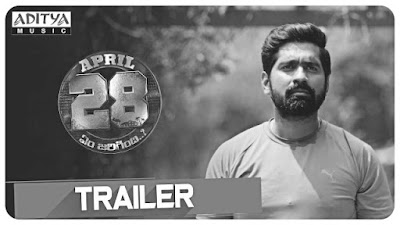 April 28th Em Jarigindi Full film download
