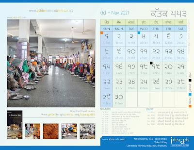 Nanakshahi Sikh Calendar October - November 2021 - Katak Month
