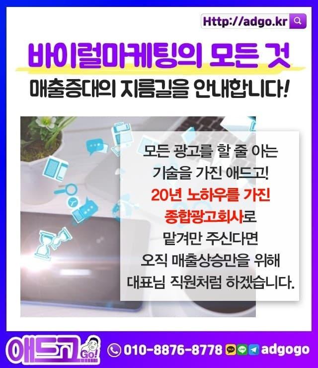 장유1동광고블로그