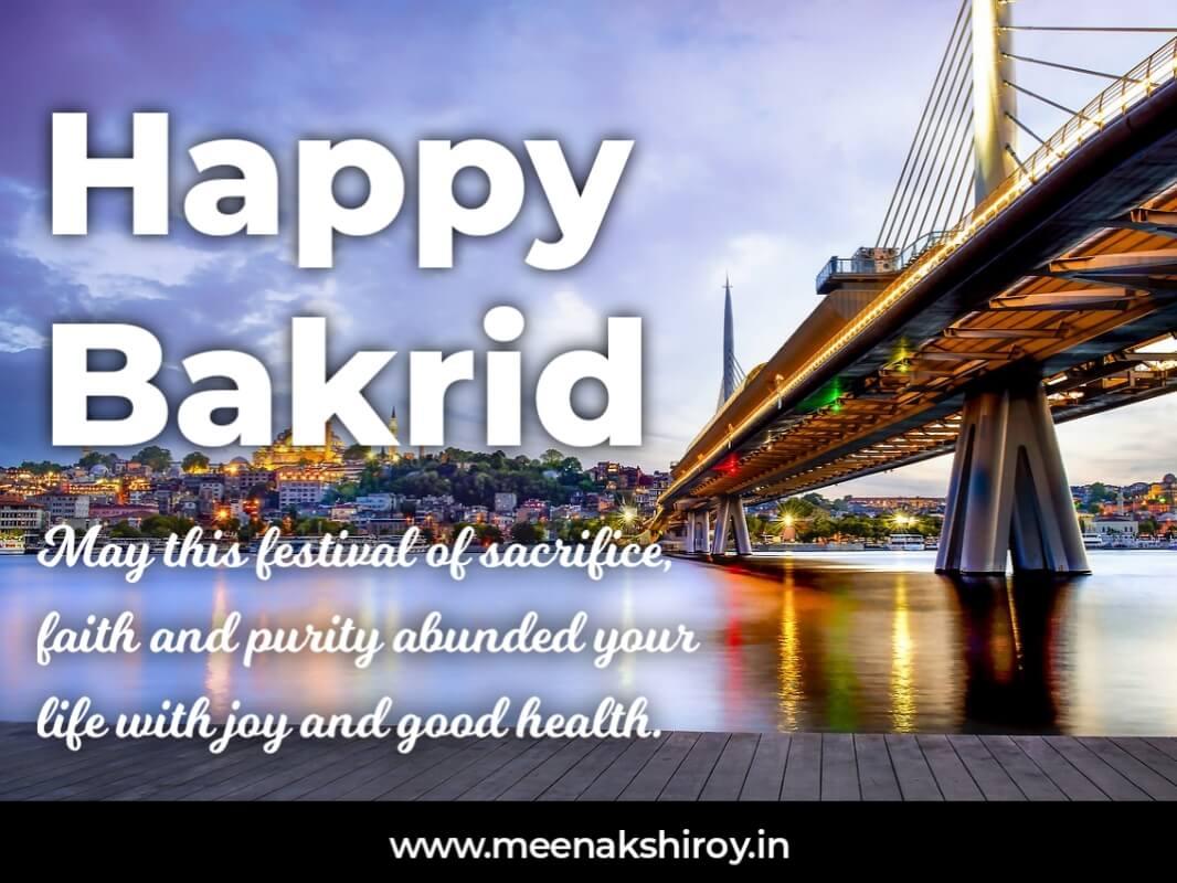 Bakrid Wishes Images 2021 Latest