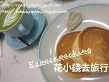 九龍城cafe吃梳乎厘班戟