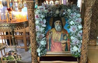 Άγιος Νεκτάριος Θαυματουργός : Μεγάλη γιορτή της Ορθοδοξίας σήμερα 9 Νοεμβρίου