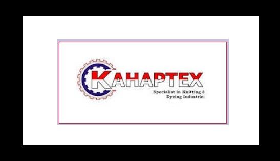 Informasi Lowongan Kerja Wilayah Bogor Jawa Barat PT Kahaptex 2017