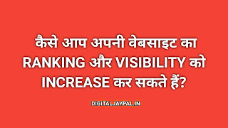 Increase Website Ranking Tips