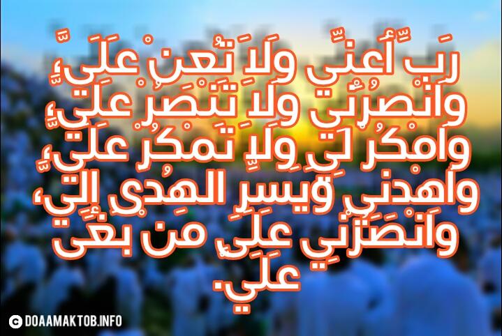 اجمل ادعية يوم الجمعة بالصور يارب في يوم الجمعة دعاء في ليلة الجمعة