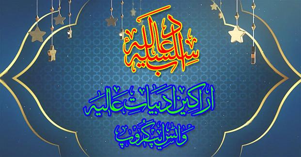 silsila-adab-e-aalia books