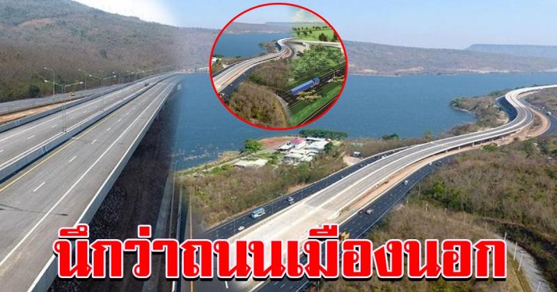 ส่องภาพ มอเตอร์เวย์บางปะอิน นครราชสีมา ว่าที่ถนนลอยฟ้าที่สวยที่สุดในเมืองไทย