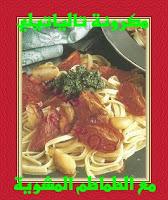 tagliatelle-pasta-grilled-tomatoes