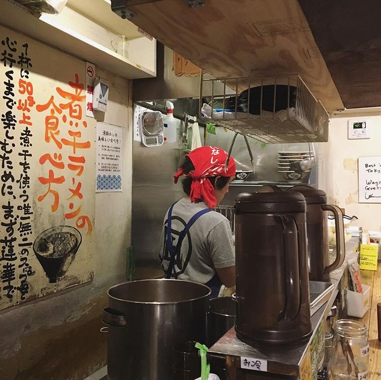 A unique Ramen restaurant called Nagi, in Golden Gai, Tokyo, Japan.