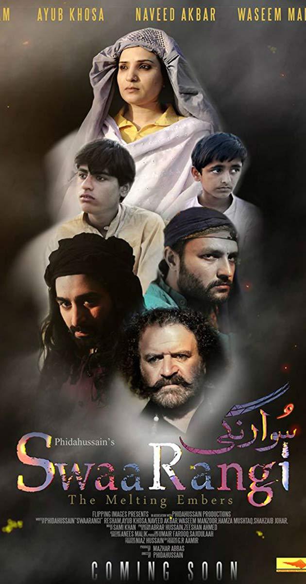 Swaarangi 2019 Hindi/Urdu 720p HDRip 1.2GB