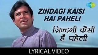 zindagi kaisi hai paheli lyrics | manna dey | Anand