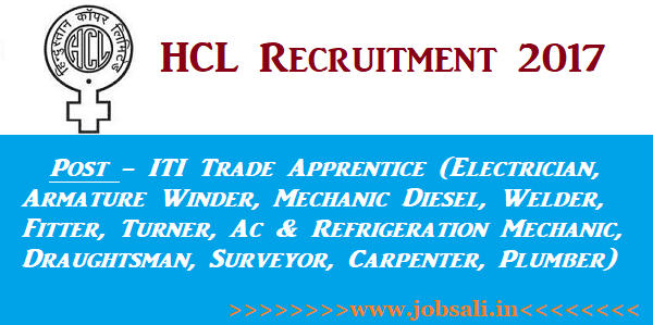 HCL Apprentice jobs, HCL Apprentice Recruitment 2017, ITI jobs