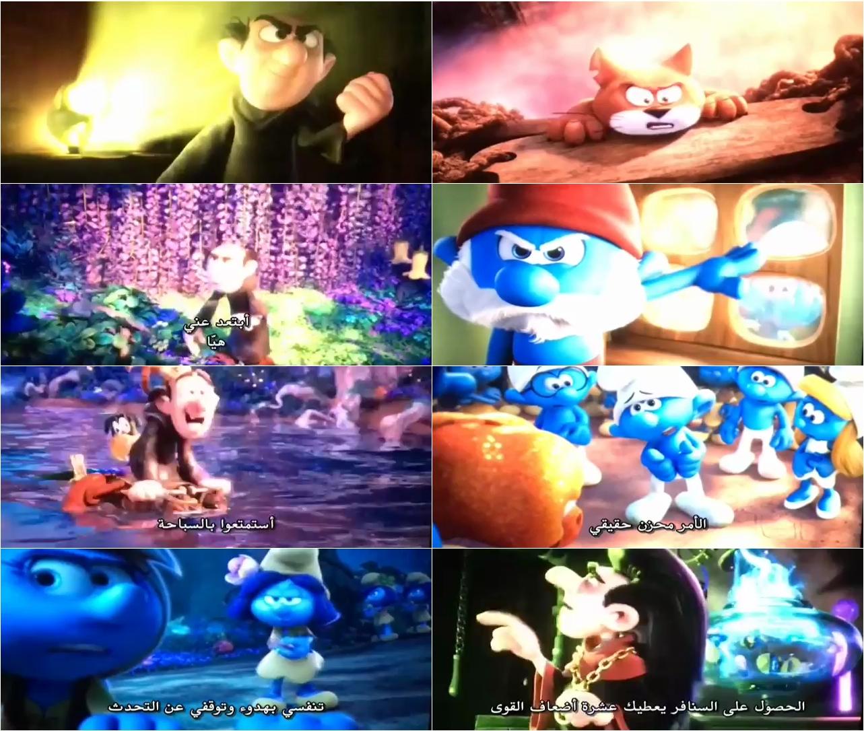 Smurfs: The Lost Village Screenshot